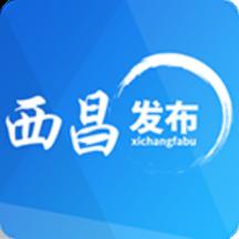 西昌发布app最新版v1.0.0