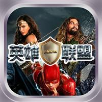 英雄联盟区块链游戏安卓版v2.0.2