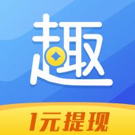 趣步乐赚钱appv1.0.3