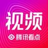 苹果版QQ看点视频v2.1.3