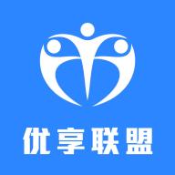 优享联盟抢单平台v1.0.1