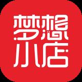梦想小店购物平台v2.4.0