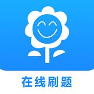 考试宝网站在线刷题appv1.0