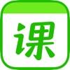 百度作业帮直播课app苹果最新版v4.7.4