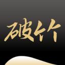 破竹app音频文件v2.7.7