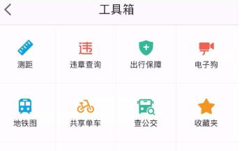 200多个功能的工具箱app