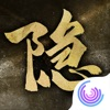 �[形守�o者iosv1.0.9