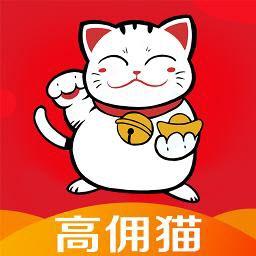高佣猫购物超高返佣平台v0.0.19
