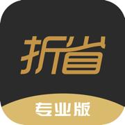 折省特�噘�物�件v0.3.9