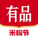小米有品官方商城�O果版v4.7.0