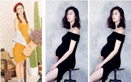 卖孕妇服装的app