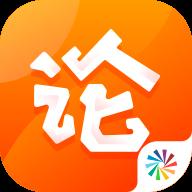 诛仙3官方论坛app(312官论APP)v1.0.1