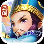 雄图霸业之三国模拟战附礼包兑换码版v1.3.5