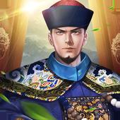 帝王生涯模拟游戏中文完整版v1.0.2