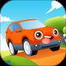 开车旅行合成分红车赚钱appv1.1.4