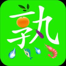 熟店优质食材购物网手机版v1.0