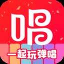 唱吧麦克风电音视频appv10.0.8