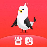 省鸥购物优惠券appv1.0.0
