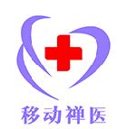 禅医到家APP医护版v5.2.0
