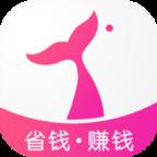 淘渔生活优惠购物软件v3.8.3