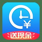 安心记加班安卓版v6.5.10
