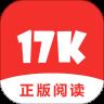 17k小说阅读网手机版v7.5.0