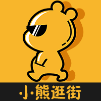 小熊逛街优惠折扣商场appv1.0