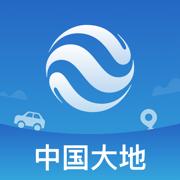 中国大地超级汽车服务appv1.0