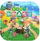 集合啦动物森友会安卓中文版v1.6