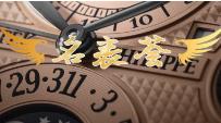 名表荟区块链赚钱appv1.0
