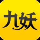 九妖游�蚝凶有且�版appv8.2.5