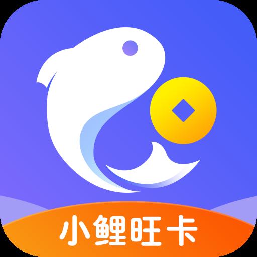 小鲤旺卡精选商城appv2.4