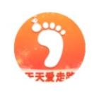 天天爱走路赚钱appv1.0
