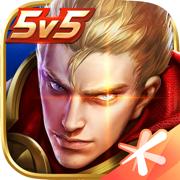 王者荣耀苹果手机版v3.63.1.2