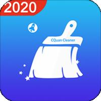 全趣手机大师2020版v1.0