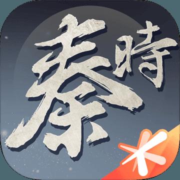 秦�r明月世界�y�版最新下�dv1.21.899 最新版