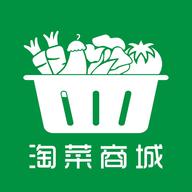 淘菜商城生�r水果商城v1.0