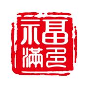 福�M多玉石折扣商城�件v5.7.2