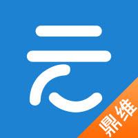 鼎维云课堂教育运营级软件v1.0