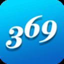 369出行官方版v5.4.5