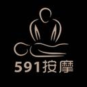 591上�T按摩app安卓版【送��惠券】v1.0.2