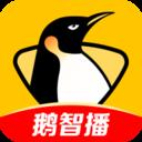 企鹅体育直播appv6.8.0