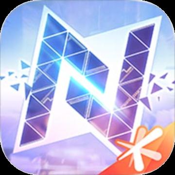 腾讯代号N手游官方版v1.0