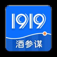 1919玖参谋官方版7.4.15 最新版