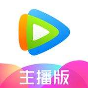 手机腾讯视频直播助手主播版v1.0.0