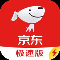 京�|�O速版��Xappv2.1.0