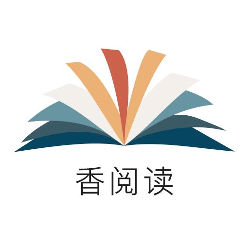 香阅读小说网手机appv1.0.0