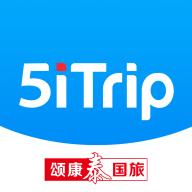 5iTrip商旅出行管理工具v2.4.8