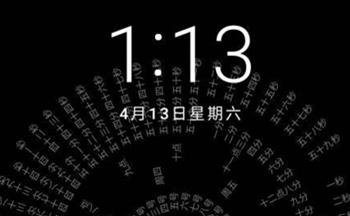 手机桌面时钟软件