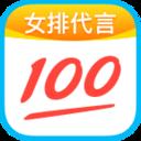 百度作业帮直播课app苹果最新版v4.7.5